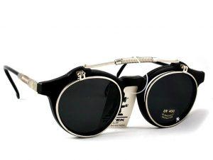 Flip Up Round Sunglasses