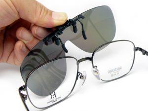 Polarized Clip-On Sunglasses Gray