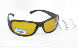 Polarized Sunglasses Yellow