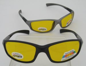 Polarized Yellow Sunglasses
