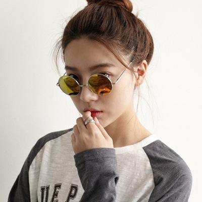 circle sunglasses womens  Women\u0027s Round Sunglasses