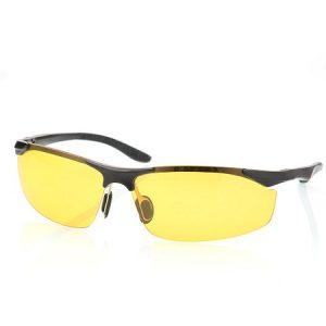 Yellow Polarized Sunglasses Photos