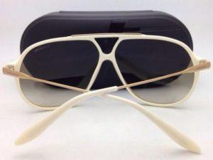 White Framed Aviator Sunglasses